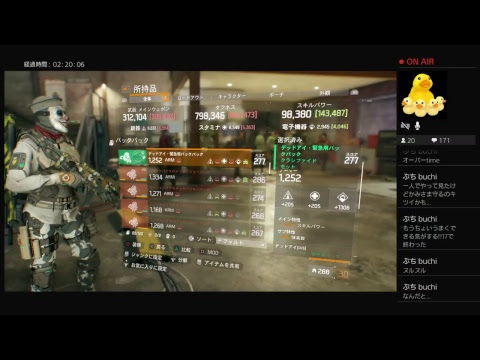 Division 1.8  ディビジョン 解説&裏技
