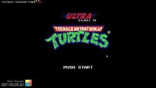 Игра Денди - мутанты черепашки ниндзя 1 часть Онлайн
