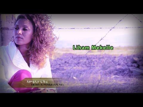 New Tigrigna Music ''Amtseaya Fkri'' Tigist Hailemichael