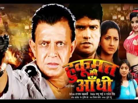 Hukumat Ki Aandhi II Public Review  Mithun...