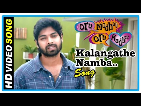 Oru Modhal Oru Kadhal Movie | Scenes | Kalangadhe Song | Vivek Decides To Go To Bangalore