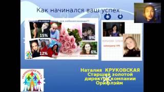 Территория роста - новогодний корпоратив  онлайн. 30.12.2016