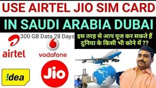 How To use Airtel jio Idea Vi India SIM card in Saudi Arabia Dubai Kuwait Oman Any country|Sadrevlog