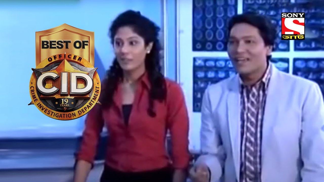 Best of CID (Bangla) - সীআইডী - Disturbia - Full Episode