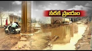 Roads at Nizamabad are Nothing but Hell Routes | Badly Troubling Residents