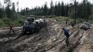 Трасса Якутии