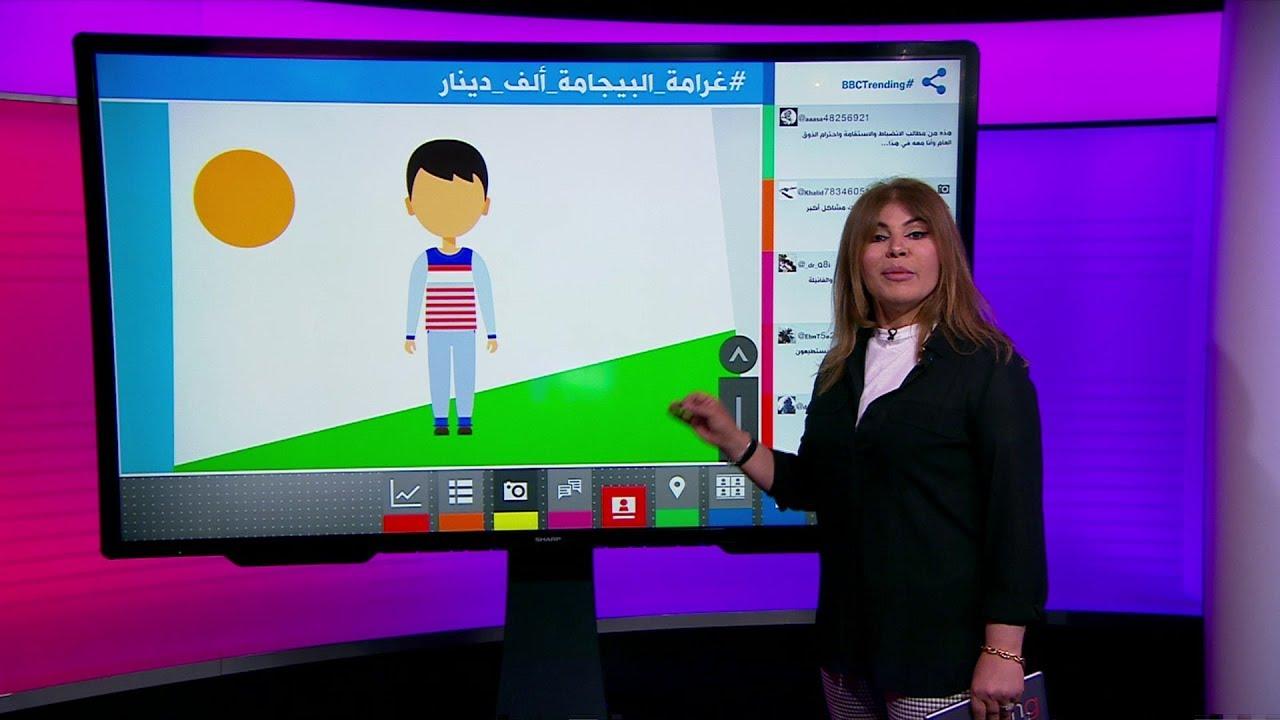 غرامات لمن يخرج بملابس النوم بسبب قانون الذوق العام المثير للجدل في الكويت