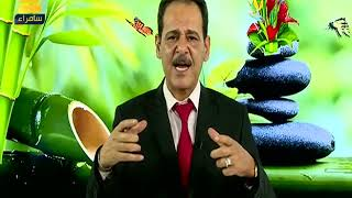 شاهد علاج التهابات المثانة مع خبير الاعشاب حسن خليفة
