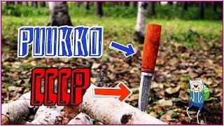 "Нож ""пуукко"" из советской мехпилы своими руками / Puukko knife made of soviet saw"