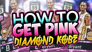 NBA 2K17 MyTeam HOW TO GET PINK DIAMOND KOBE BRYANT! BEST CARD IN THE GAME!