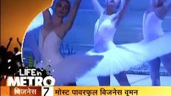 Sahara Samay News Navrasa Duende Swan Lake Ballet