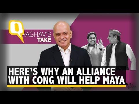 Dear Akhilesh, Tell Mayawati How an Alliance With Rahul & Priyanka Gandhi Will Help Her | The Quint