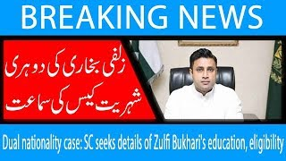 Dual nationality case: SC seeks details of Zulfi Bukhari's education, eligibility | 16 Nov 2018