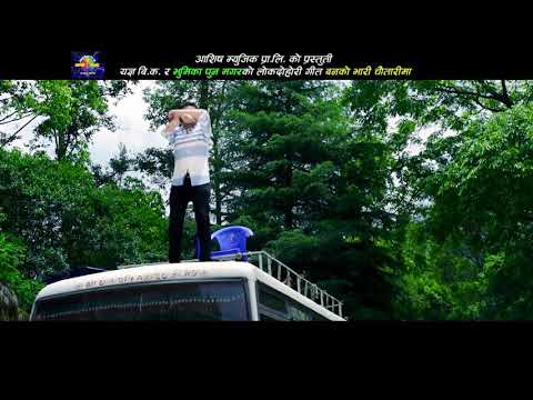 Raja Kabar Bula Mp Mandla Cg Video Song 2017