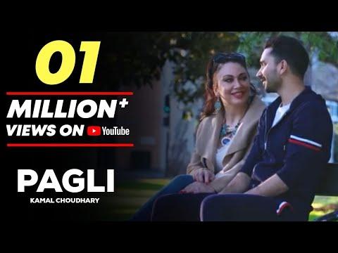PAGLI (Full video) | Kamal Choudhary | Fame:- Hariyala Banna | New Rajasthani Song 2017