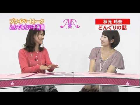 A×A(ダブルエー) 「とんでもない子供話」 - YouTube