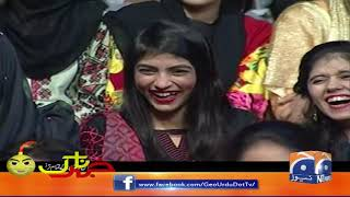 Khabarnaak | 10th October 2019 | Part 04