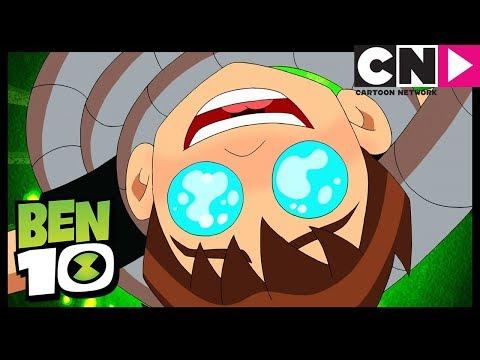 Ben 10 Deutsch | Der neue Alien Teil 2 | Cartoon Network thumbnail
