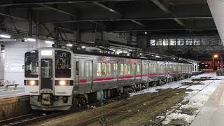 奥羽本線 719系456M 秋田駅発車(発車メロディ) 2019年1月7日