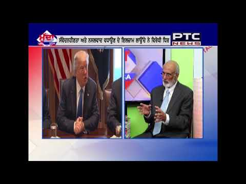 """ Mudda USA "" 