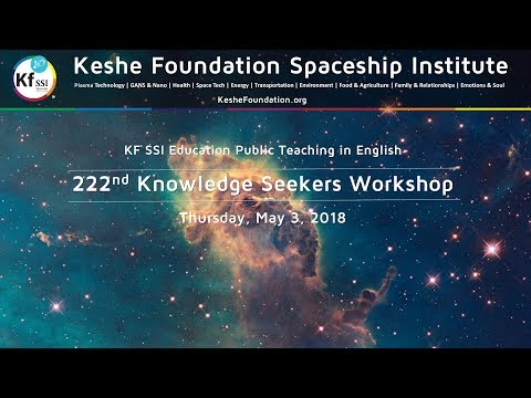 222nd Knowledge Seekers Workshop - May 3, 2018