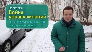 Добродел – Рейдеры из управляющей компании в Щелковском районе(, 2017-03-13T16:51:10.000Z)