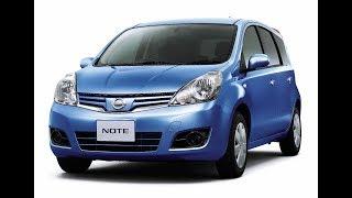 Nissan Note - Диагностика и ремонт - Первая Серия