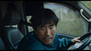 Train To Busan - Trailer