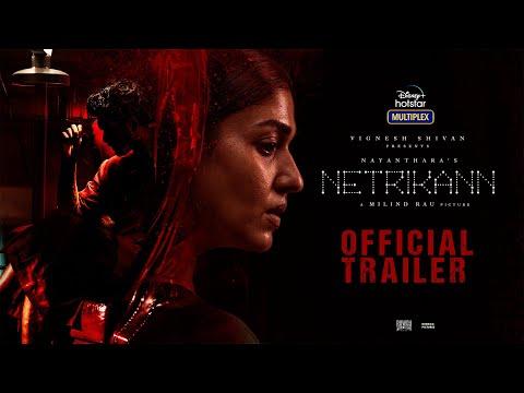 Netrikann | Official Tamil Trailer | Nayanthara , Ajmal, Manikandan, Saran | 13th August