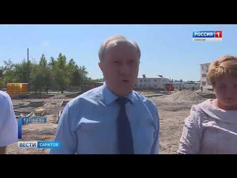 Валерий Радаев осмотрел сквер и новый детский сад в Татищево