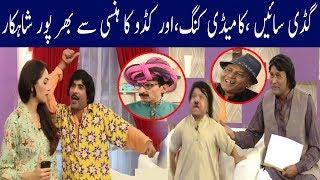 Guddi Sai And Comedy King In One Show | Cyber Tv