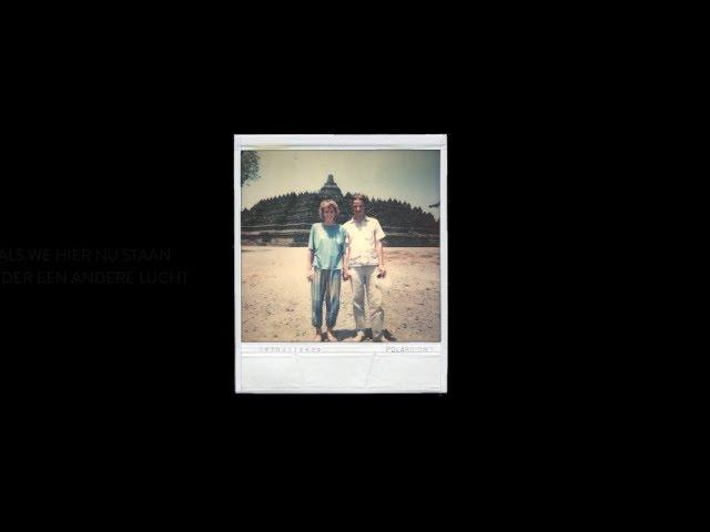 WOLKEN - Polaroid (Official Lyric Video) #1