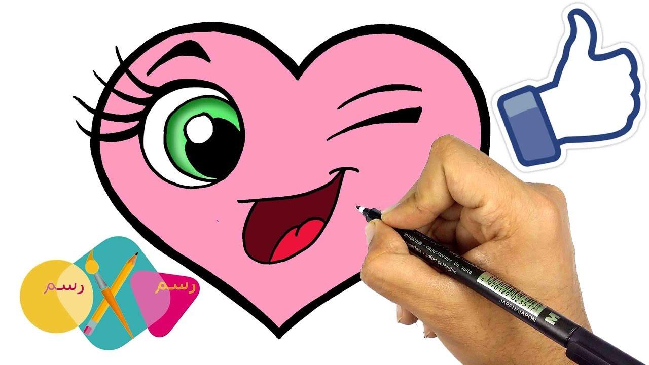تعليم الرسم كيف ترسم قلب كيوت بغمزة تعلم رسم قلب Youtube