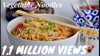 restaurant style vegetable hakka noodles   indo chinese noodles    eps 198