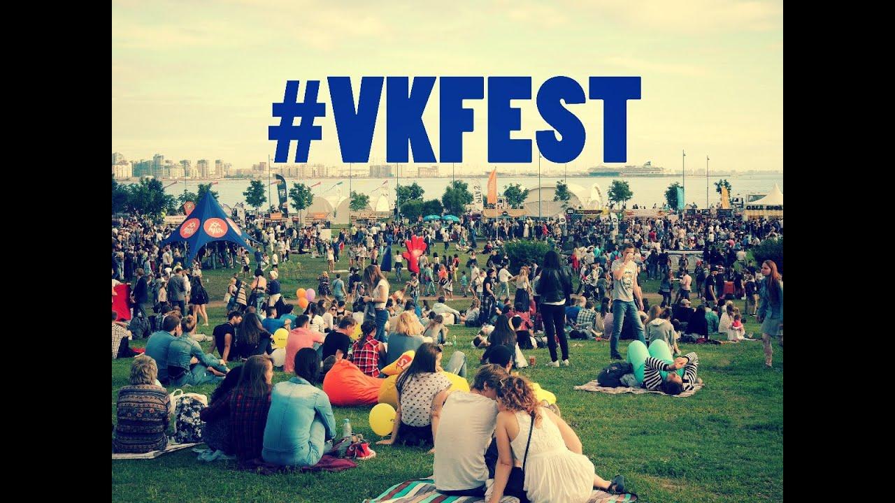 VK Fest 2016  (Фестиваль ВКонтакте, 17 июля)