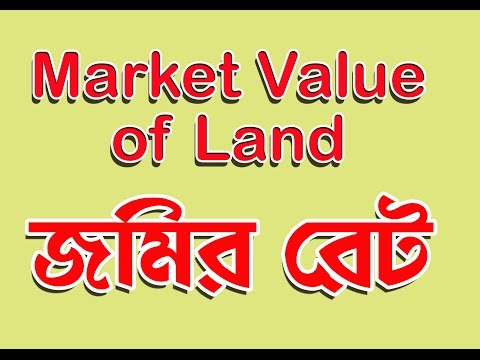 market value of land west bengal bangla -2016 #3