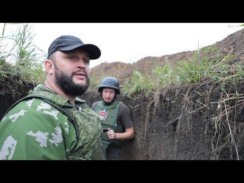 'Витязи' ДНР. Экскурсия с командиром спецназа по Жабунькам