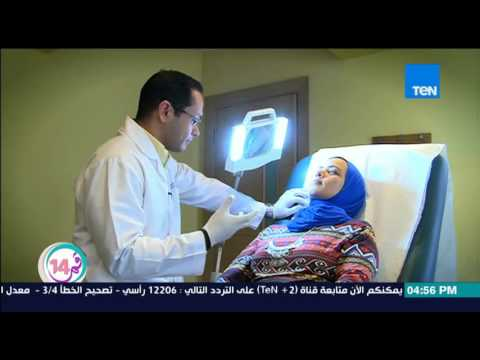 a079282af  قمر14- فقرة باكينام الحسينى - ريهام بطلة makeoverونظارة بشرتها مع دكتور  هيثم رزق - YouTube
