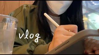 [vlog] 건강검진의 , 건강검진에 의한, 건강검진을…