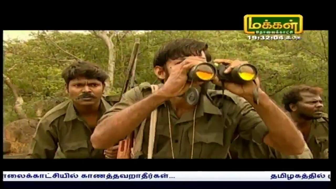 makkal tv veerappan title song