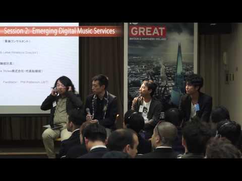 Digital Music in Japan - Interactive Seminar