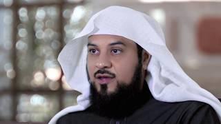 الفرقان الحلقة ٢٧ | د. محمد العريفي