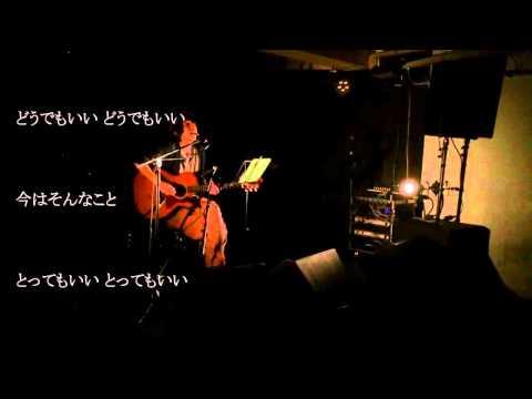타츠키 樹‐タツキ‐ 「どうでもいい」  LIVE@高松TOONICE