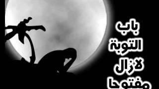 tilawat qari idrees abkar  saudi