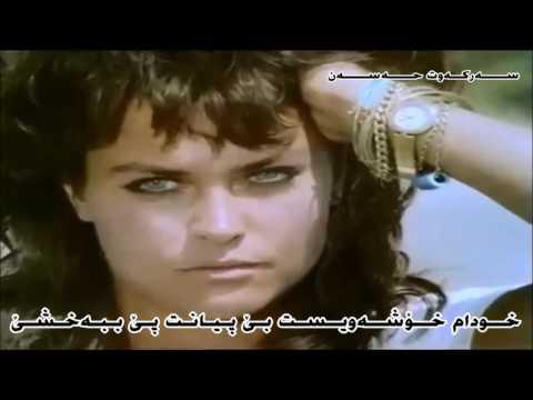 ibrahim tatlıses   Terketmek Ne Kadar Kolay   zher nuse kurdi   Kurdish subtitle HD