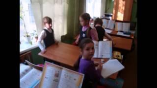Презентация 1 б класс