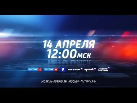 Смотреть ТВ Первый крымский онлайн (ID: 5299)