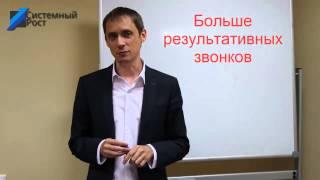Тренинг Телефонные Переговоры(, 2015-07-06T11:30:37.000Z)