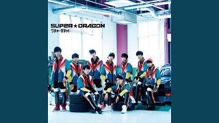 SUPER★DRAGON - SHOPPING TIME