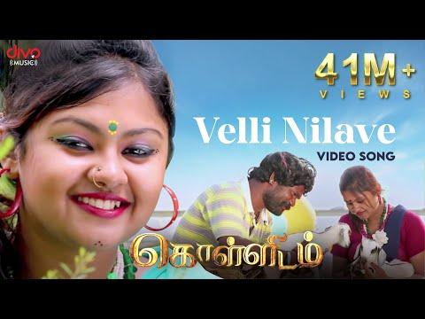 Velli Nilave - Video Song | Hariharasudhan, Namitha | Annamalai | Srikanth Deva
